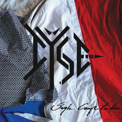 DYSE - Single Compilation - LP (black Vinyl) + MP3