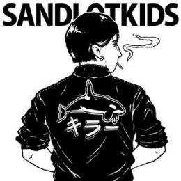 SANDLOTKIDS - DISTRACTOVISION/THE KIDS FROM MEMORY LANE -...